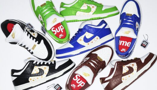 【2021/3/6(土)発売】Supreme 2021SS Week2 Supreme × NIKE SB DUNK LOW CROC SKIN GOLD STARS