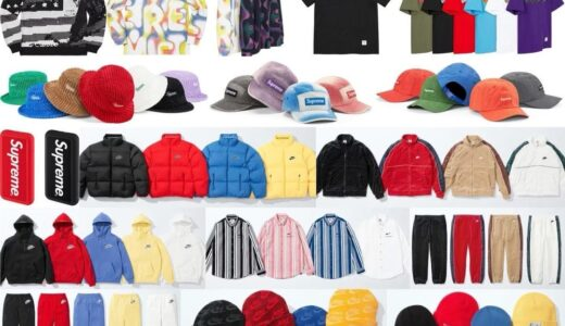 【2021/3/13(土)発売】Supreme 2021SS Week3 Nike x Supreme Apparel Collection