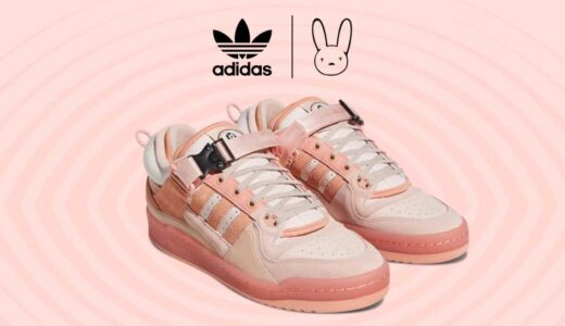 【2021/4/4(日)発売】BAD BUNNY × ADIDAS FORUM LOW