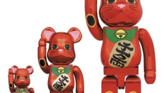 【2021年5月発売】BE@RBRICK 招き猫 梅金メッキ 100% / 400% / 1000%