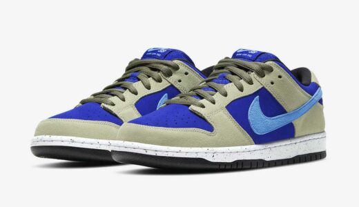 "【2021/4/9(金)発売】NIKE SB DUNK LOW ""CELADON"""