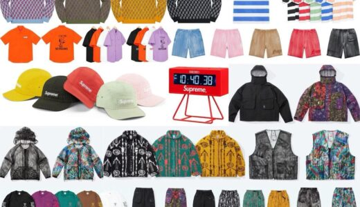【2021/4/24(土)発売】Supreme 2021SS Week9 Supreme x SOUTH2 WEST8
