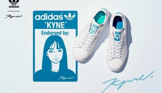 【2021/6/18(金)発売】KYNE x adidas STAN SMITH