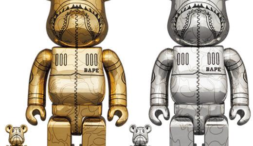 【2021/7/31(土)発売】BE@RBRICK SORAYAMA × BAPE(R) CAMO SHARK 100% & 400% / 1000%