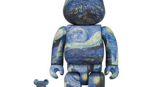 【2021/8/14(土)発売】Vincent van Gogh The Starry Night BE@RBRICK 100% & 400% / 1000%
