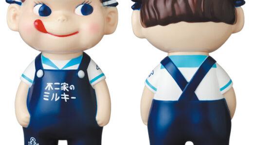【2021/10/23〜抽選】不二家ソフビコレクション ペコちゃん 横浜人形の家オリジナル