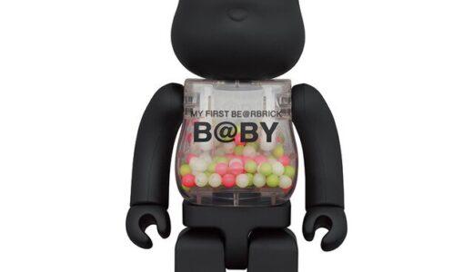 【2021年11月発売】MY FIRST BE@RBRICK B@BY MATT BLACK Ver. 100% & 400% / 1000%